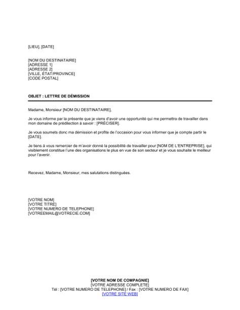 Modèle De Présentation D Une Lettre Administrative Resume Format Lettre D Introduction Cv