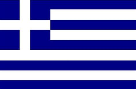 greece national flag poster print masterprint at