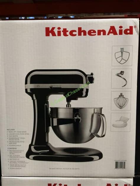 costco 1972498 kitchenaid 6qt bowl lift mixer with