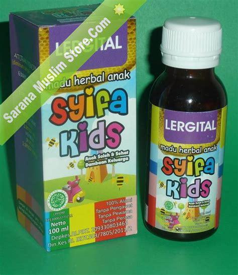 Madu Anak Syifa Mbelit Sembelit Murah madu anak herbal syifa lergital atasi alergi gatal sarana muslim store