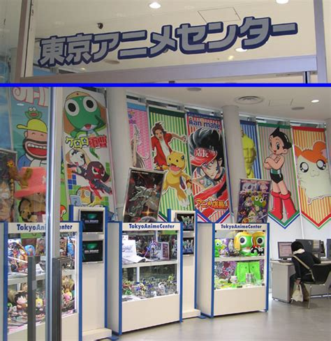 E Anime Store by 東京アニメセンターにて 前編 ブログ あにだん