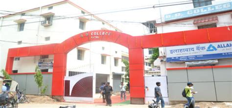 Patna Mba Admission by B D College Patna Admissions 2016 Ranking Placement