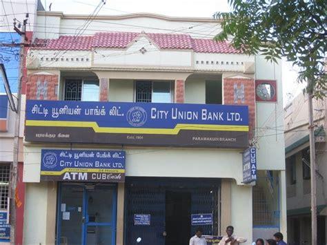 city union bank banking city union bank profit expands 26