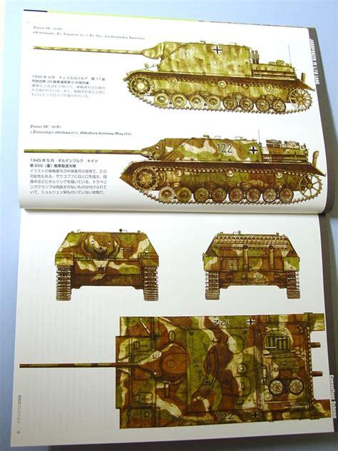 review model art afv profile  jagdpanzer iv