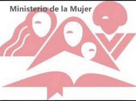 ministerio de la mujer adventista logo mujer adventista la vestimenta wmv youtube