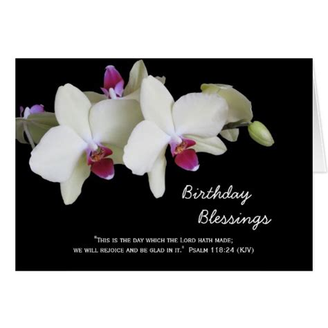 Religious Birthday Card Christian Birthday Cards Birthday Blessings Zazzle