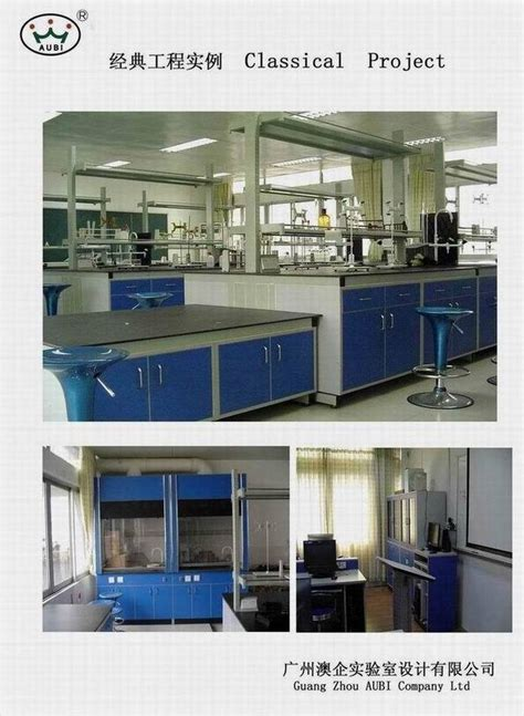 lab bench work china laboratory work bench china lab furniture lab bench