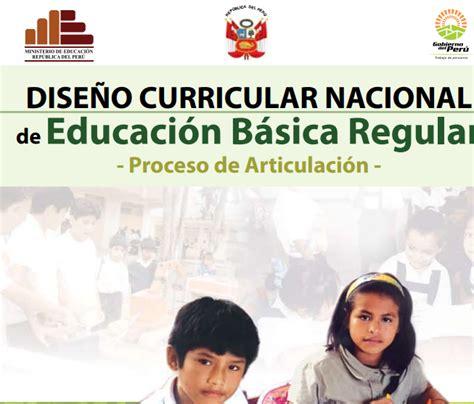 nuevo diseo curricular 2015 en pdf las luchas del pueblo dise 209 o curricular nacional