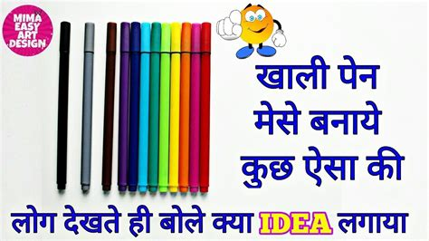 diy home projects crafts best use of waste pen craft idea diy arts and crafts diy