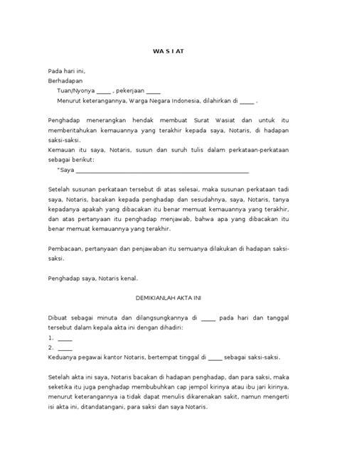 contoh personal biography contoh surat wasiat