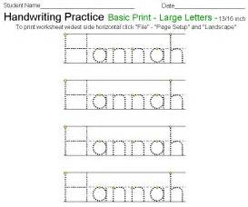 name tracing template 7 best images of handwriting printable kindergarten
