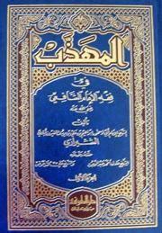 Metode Membaca Kitab Ala Sorogan cara cepat membaca kitab kuning metode 33 tiga tiga
