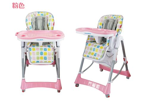 baby children plastic high chair baby sitting chair buy