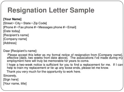 Resignation Letter Format Reason Higher Studies Writing Letters By Ganta Kishore Kumar