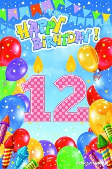 Happy 12th Birthday Wishes 12th Birthday Wishes Happy Birthday