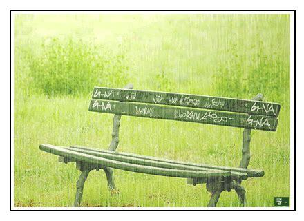 Kenalan Dengan Rasulullah Muhammad Yuk Mirqot R80 kenalan sama yang namanya hujan yuk coretan u land
