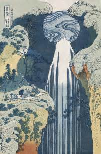 Curtain In Japanese Amida Waterfall Painting By Hokusai