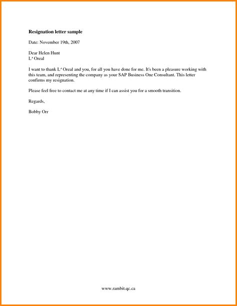 Resign Letter Exles by Resignation Letter Block Style 11 Business Resignation Letter Sle Contract