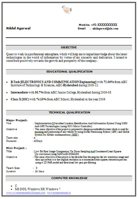 sle resume formats for b tech freshers resume format resume format for ece students