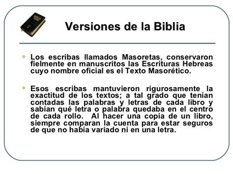 manuscritos de la biblia originarios de la comunidad juda de siria biblia 1205186365315605 3