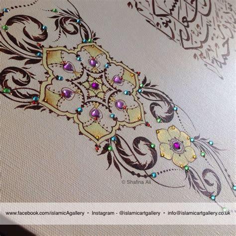 Islamic Artworks 8 106 best artwork by shafina ali images on