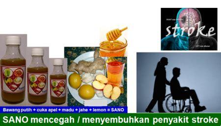 Harga Termurah Teh Herbal 3 In 1 Metto Isi 20 Tea Bags herbal keluarga sehat sano herbal