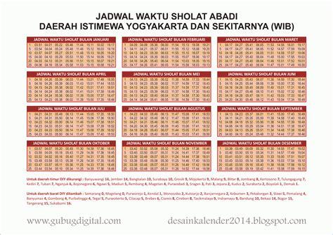 desain kalender abadi desain kalender 2014 jadwal waktu sholat 2014