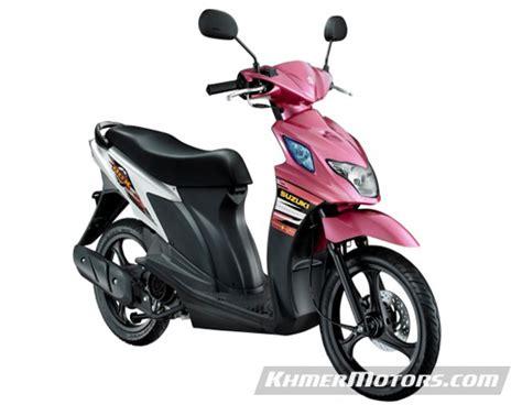 Suzuki Nex Fi suzuki nex fi 2014 khmer motors