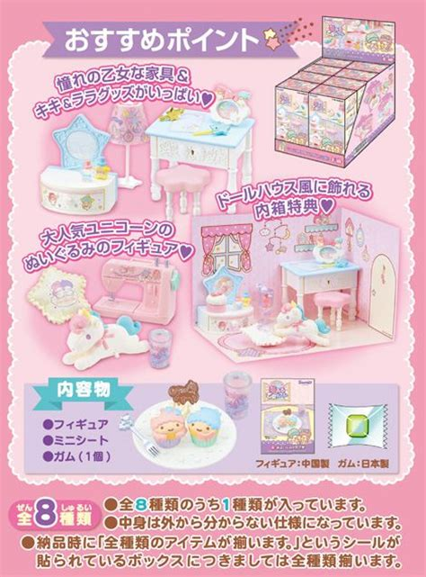 Re Ment Litle Lts house bedroom doll house re ment miniature blind box re ment miniature