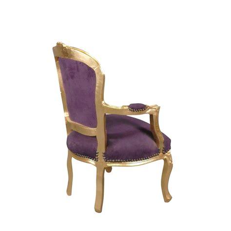 poltrona luigi xv poltrona luigi xv barocco sedia barocco