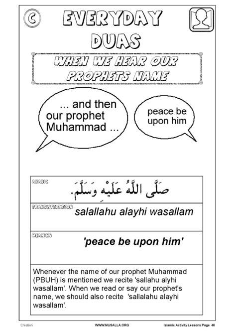 muhammad ali biography worksheet prophet muhammad biography worksheet