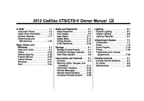 book repair manual 2012 cadillac cts v security system service manual 2012 cadillac cts service manual no 6 speed manual transmission for 2012