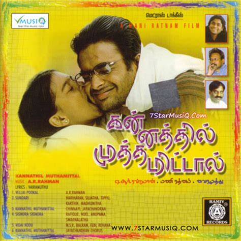 ar rahman vellai pookal mp3 download kannathil muthamittal 2002 tamil movie cd rip 320kbps