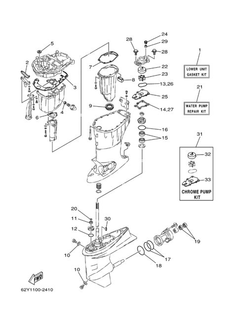 yamaha f50 outboard wiring diagram diagram auto wiring