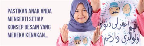 Kaos Anak Muslim 12 kaos anak branded produsen distributor agen reseller kaos anak muslim branded terpercaya di