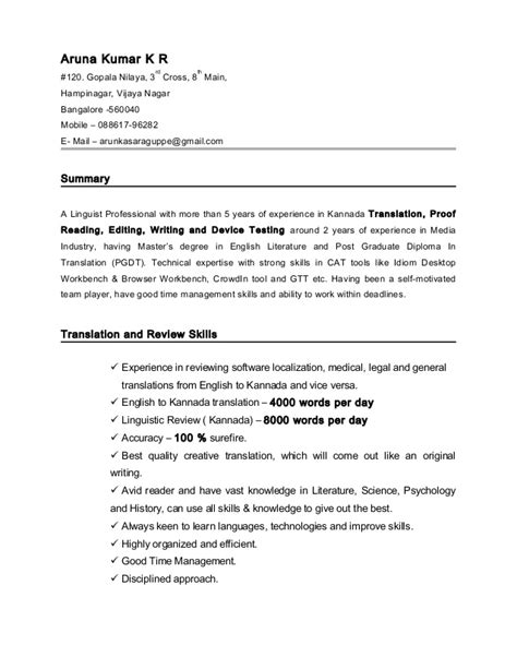 R Resume by Aruna Kumar K R Resume