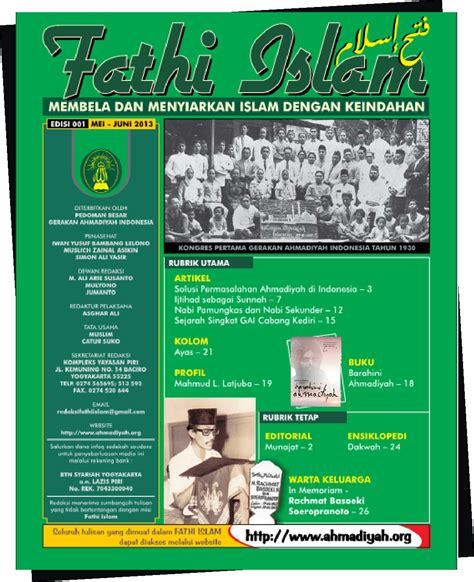 Percikan Sinar Rasulullah Buku Lawas fathi islam edisi 001 2013 ahmadiyah org