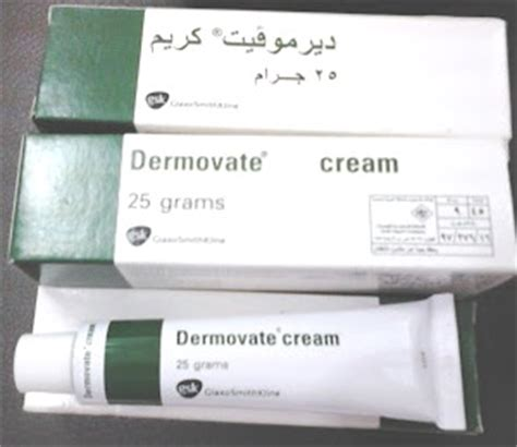 Salep Dermovate Ointment dermovate dan ointment