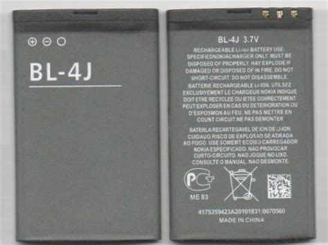 nokia lumia 620 t mobile nieuwe nokia bl 4j accu voor nokia lumia 620 t mobile lage