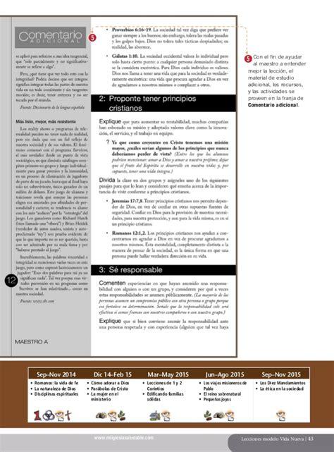 modelo informe rendimentos em word modelo de informe de rendimentos em word