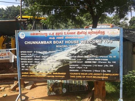 pondicherry boat house the resort s tariff and package details picture of chunnambar boat house