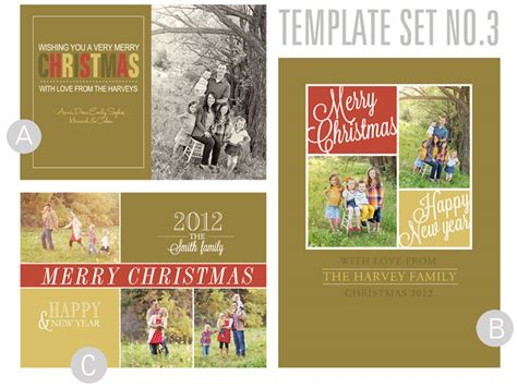 free card photo templates 2012 2012 card templates