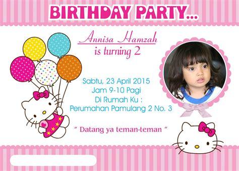 template undangan ulang tahun anak word undangan ulang tahun anak perempuan tema hello kitty manis