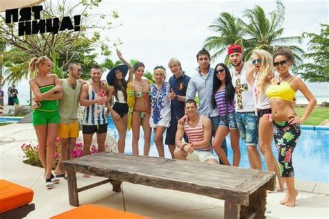 russian reality show being in riviera nayarit