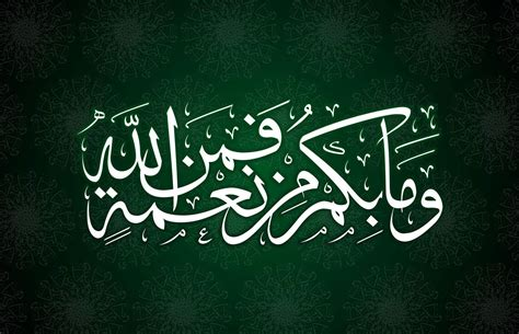arab hd arabic wallpapers wallpaper cave