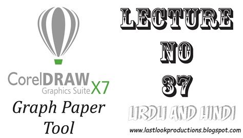 corel draw x7 hindi coreldraw graphic suit x7 quot graph paper tool quot lecture