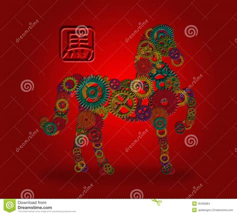 new year animals symbols image of 2015 cny zodiac new calendar template site