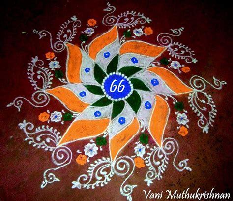 rangoli themes for republic day rangoli designs for independence day rangoli rangoli