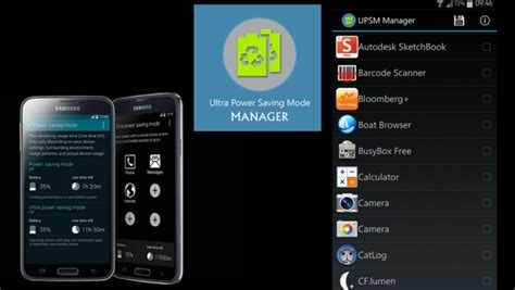 ultra power saving mode apk ultra power saving mode apk android