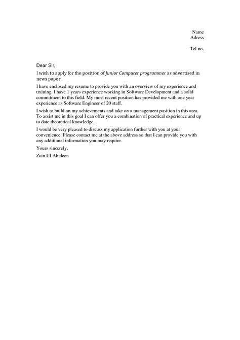 5 no experience cover letter assistant cover letter